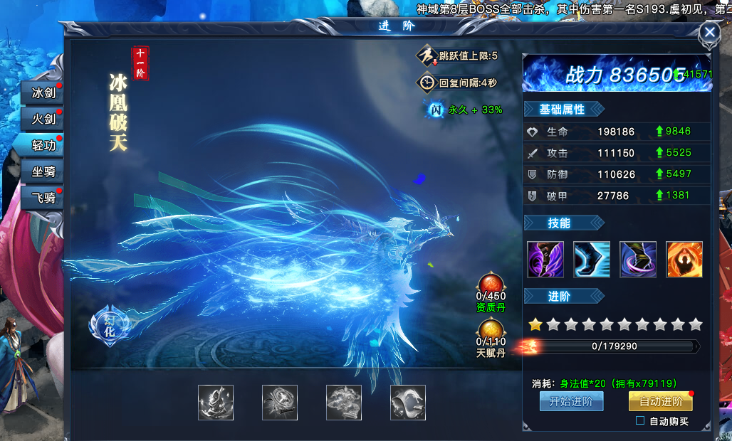 游戏资讯_游戏资讯/news